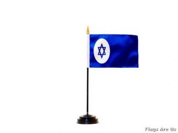 Israeli Civil Ensign